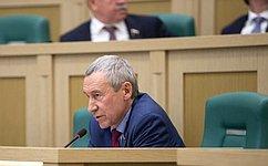 Изменен состав Временной комиссии СФ позащите государственного суверенитета