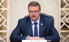 К. Косачев: Российские парламентарии готовы содействовать нормализации российско-американских отношений