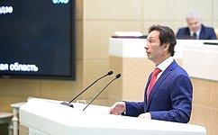 СФ установил предельный срок изменения меры пресечения всвязи стяжелым заболеванием