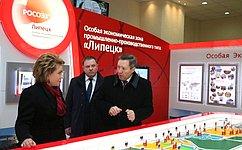 В.Матвиенко: Липецкая область– один изкрупнейших индустриальных исельскохозяйственных центров страны