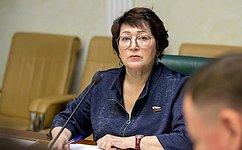 Будут устранены пробелы вправовом регулировании пользования береговой полосой впределах внутренних водных путей РФ— Л.Талабаева
