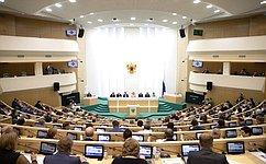 ВСовете Федерации состоялось 464-е заседание
