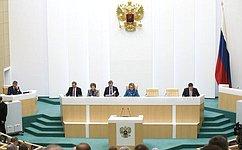 На502-м заседании Совета Федерации сенаторы выступили поактуальным социально-экономическим иполитическим вопросам