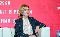 И. Святенко: Инициатива нашего Комитета обизменении правил заселения детей вгостиницы поддержана Правительством РФ