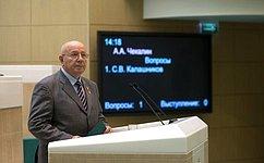 ВСовете Федерации одобрили изменения вФедеральный закон «Оборужии»