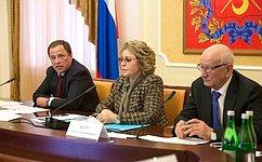 Рабочая поездка В.Матвиенко вОренбургскую область
