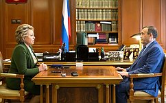 Председатель СФ В. Матвиенко провела встречу сгубернатором Республики Марий Эл А.Евстифеевым