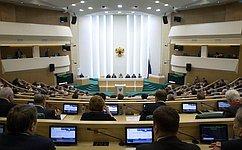 ВСовете Федерации состоялось 422-е заседание