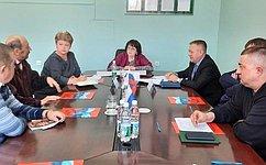 Л. Талабаева входе рабочей региональной поездки посетила город Дальнереченск Приморья