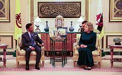 Состоялась встреча Председателя Совета Федерации сСултаном Брунея