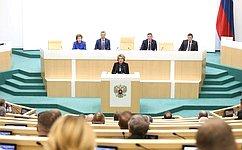 Председатель Совета Федерации подвела итоги года ипоставила задачи напредстоящий период