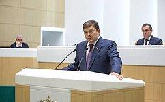 Одобрен закон оновых стратегических направлениях деятельности Внешэкономбанка