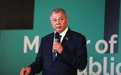А. Артамонов принял участие воткрытии программы обучения управленческих команд российских городов