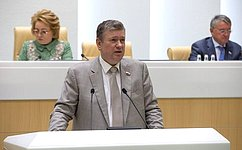 Сенаторы поддержали закон обизменении ставки НДС