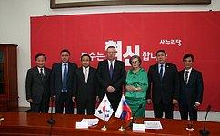 Совет Федерации иНациональное собрание Республики Корея подготовят проект межпарламентского соглашения осотрудничестве