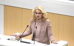 Т. Голикова представила сенаторам доклад оключевых задачах реализации национальных проектов всоциальной сфере