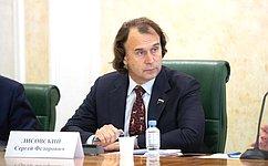 С. Лисовский: Работа посовершенствованию законодательства всфере охраны окружающей среды продолжается