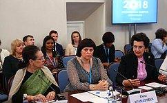 Е. Афанасьева провела открытую дискуссию «Позитивная энергия молодых»