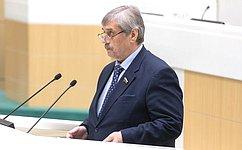 Одобрены изменения вотдельные законодательные акты Российской Федерации