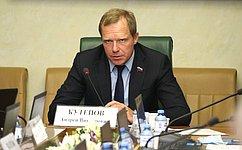 Российский бизнес должен быть представлен вовсем мире-А.Кутепов