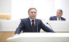 Одобрен закон обюджете Фонда социального страхования РФ на2018год инаплановый период 2019 и2020годов