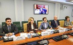Комитет СФ посоциальной политике продолжает работу попереводу нафедеральный уровень полномочий пообеспечению орфанников лекарственными препаратами– Т.Кусайко