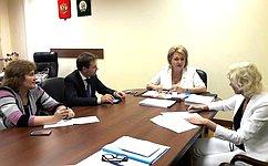 ВСФ ведется подготовка кпроведению молодежной конференции поинтеллектуальной собственности— Л.Гумерова