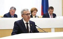 Совет Федерации одобрил закон, способствующий более четкой идентификации клиентов казино