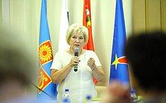 Л.Антонова приняла участие в«круглом столе» посоцподдержке многодетных семей вЛюберцах