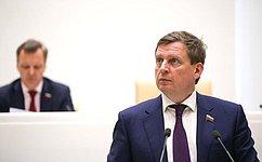 Внесены изменения встатьи 154 и164 части второй Налогового кодекса РФ