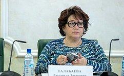 России важно выходить налидирующие позиции врыбной отрасли– Л.Талабаева