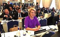 Л. Гумерова: Предложения женщин-парламентариев включены врезолюцию «К20-летию Всеобщей декларации: общность нашего разнообразия»