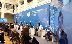 Наплощадке Евразийского женского форума обсудили вопросы развития иподдержки общественных институтов