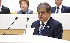 Сенаторы поддержали закон опринятии Российской Федерацией Устава Международной организации помиграции