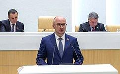 Совет Федерации одобрил закон обупразднении двух районных судов Пермского края