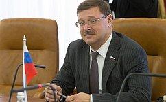 К. Косачев провел встречу счленами Конгресса США