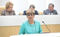 ВСовете Федерации прошла презентация Забайкальского края
