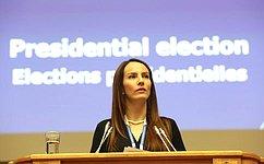На137-й Ассамблее Межпарламентского союза вСанкт-Петербурге избраны новые руководители МПС