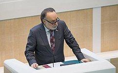 СФ ратифицировал Договор между Россией иЮжной Осетией опередаче для отбывания наказания лиц, осужденных клишению свободы