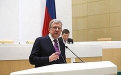 А. Кудрин представил назаседании Совета Федерации отчет оработе ведомства в2020году
