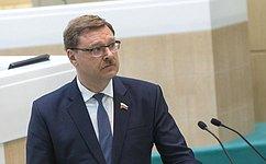 Создана Временная комиссия СФ позащите государственного суверенитета ипредотвращению вмешательства вовнутренние дела России
