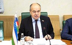 И. Умаханов: Контакты между верхними палатами парламентов России иУзбекистана развиваются активно, поступательно исодержательно