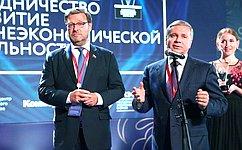 К.Косачев награжден премией заразвитие межгосударственного сотрудничества
