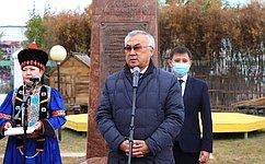 Б. Жамсуев: Многие годы люди Аги хранят иприумножают свои лучшие традиции, внося значимый вклад вразвитие Забайкальского края
