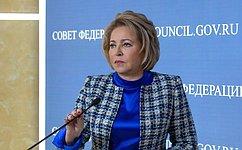 Все большее число стран тревожат спонтанные решения США всфере глобальной безопасности– В.Матвиенко
