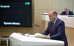 СФ одобрил поправки опродлении срока пребывания нагосударственной гражданской службе субъекта Федерации