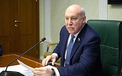 Комитет СФ поэкономической политике заслушал информацию озаявке Екатеринбурга напроведение «ЭКСПО-2025»