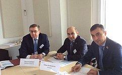 А.Майоров принял участие вмеждународном семинаре для парламентариев повопросам торговой политики