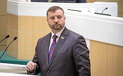 Советом Федерации одобрена ратификация договора между Россией иНамибией овзаимной правовой помощи поуголовным делам