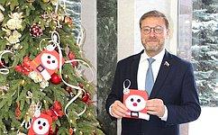 К. Косачев принял участие вблаготворительной акции «Елка желаний»